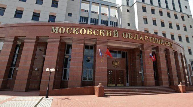 Tiroteo en un tribunal de Moscú deja al menos 3 muertos