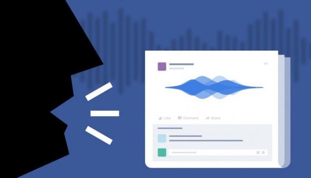Las aplicaciones que graban las voces de los usuarios, envueltos en escándalos