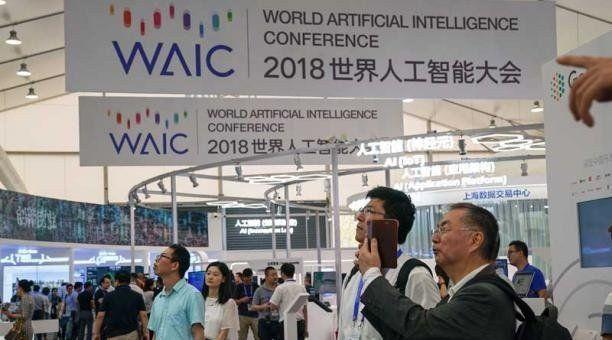Abren centros de investigación artificial en China
