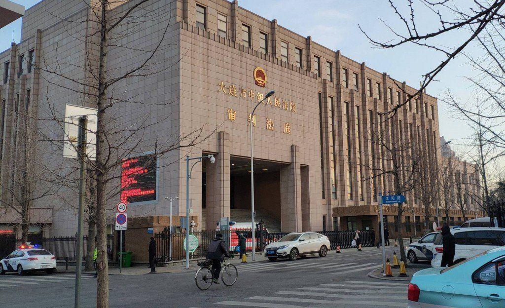 China condena a muerte a un canadiense por tráfico de drogas