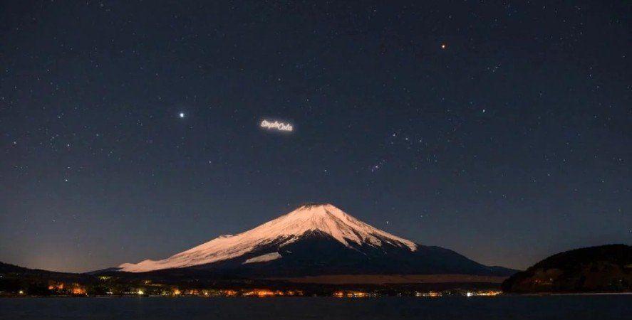 Una empresa rusa quiere usar el cielo para publicidades