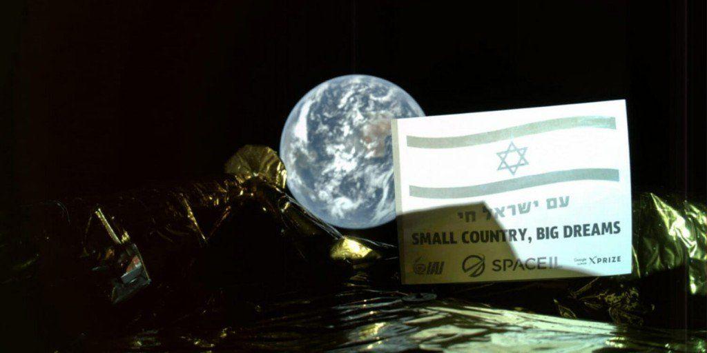 La sonda israelí se estrelló poco antes de alunizar