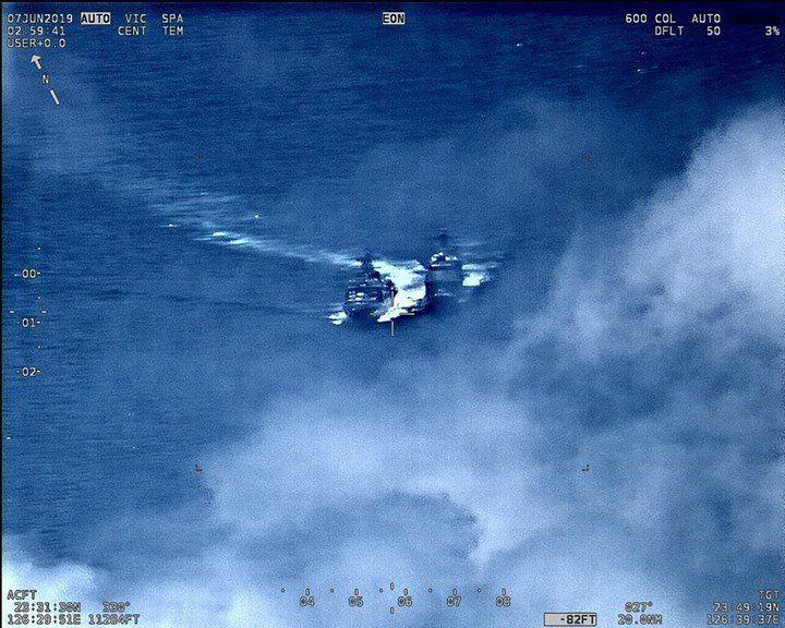 Incidente entre dos barcos de guerra de EE.UU. y Rusia en el Pacífico