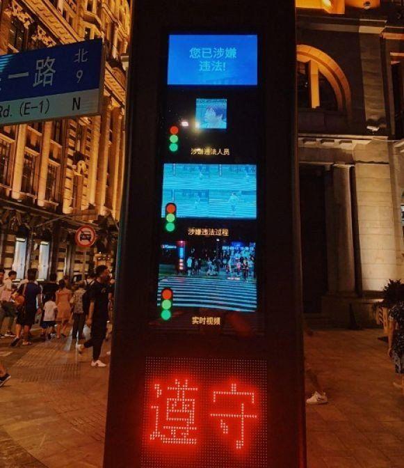 Los semáforos chinos detectan y escrachan públicamente a los malos peatones